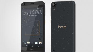 صورة سعر موبايل HTC Desire 530 فى مصر