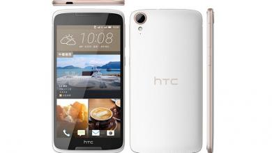 صورة سعر موبايل HTC Desire 828 في مصر