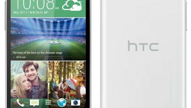 صورة سعر موبايل HTC Desire 816G في مصر