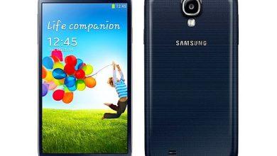 صورة سعر موبايل Samsung Galaxy S4 فى مصر
