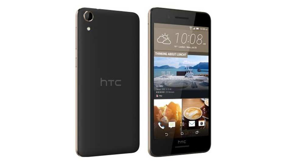 صورة سعر موبايل HTC Desire 728 Ultra Edition فى مصر