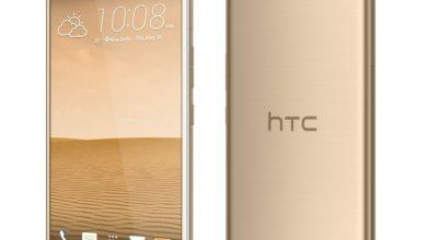 صورة سعر موبايل HTC One X9 فى مصر