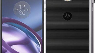 صورة سعر موبايل Motorola Moto Z فى مصر