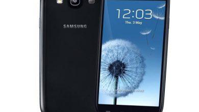 صورة سعر موبايل Samsung Galaxy S3 فى مصر
