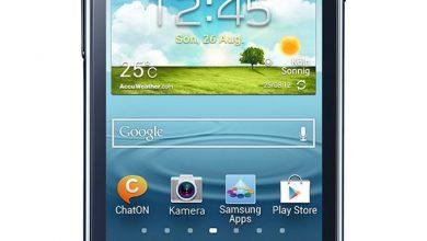 صورة سعر موبايل Samsung Galaxy Young فى مصر