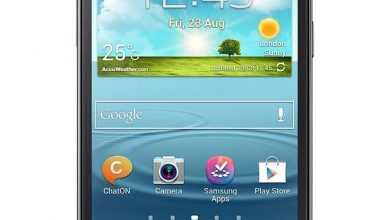 صورة سعر موبايل Samsung I8552 Galaxy Win فى مصر