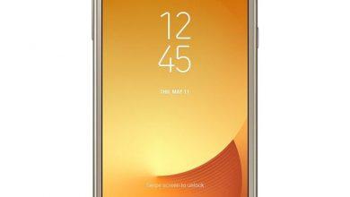 صورة سعر موبايل Samsung galaxy j7 core فى مصر
