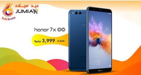 صورة اشتري موبايل Honor 7x من جوميا بسعر 3999 جنيه بدلا من 4666 جنيه