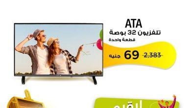 صورة تليفزيون ATA 32 بوصة بسعر 69 جنيه لاول مشترى !