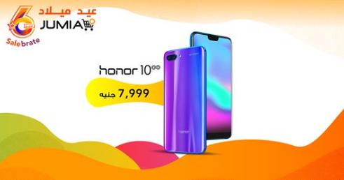 صورة موبايل Honor 10 – هونور 10 بسعر 7999 جنيه بس!