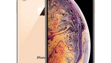 سعر وشراء ايفون XS Max سعه 256 جيجا ذهبى اللون