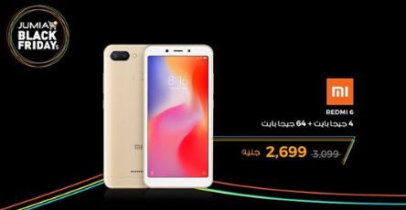 صورة عرض على موبايل Xiaomi Redmi 6 من جوميا بسعر 2,699 جنيه بس
