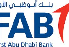 بنك ابو ظبى الاول